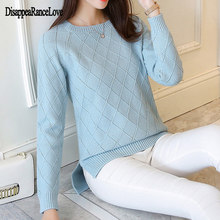 DRL 2019 autumn womens long-sleeve pullover sweater female loose short design basic Sweater outerwear top