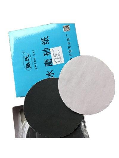 Φ 200mm With Gum Metallographic Only Sandpaper/Metallographic Waterproof Abrasive Paper Circle/Water Resistant Sandpaper 8-Inch