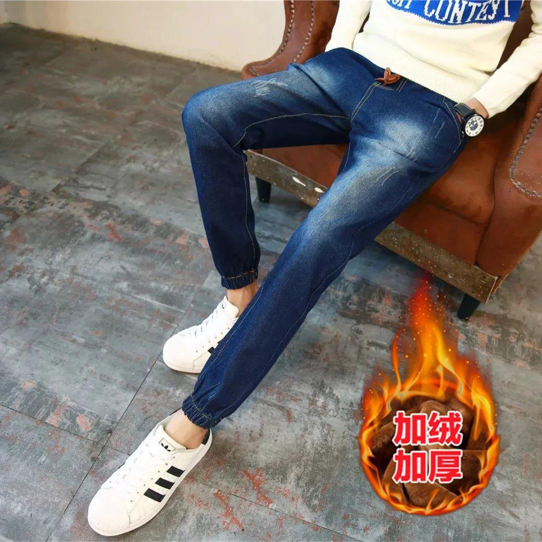 MEN'S Jeans Men Elasticity Autumn And Winter Plus Velvet Length Pants Korean-style Youth Slim Fit Skinny Pants Trend Capri Pants
