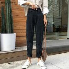 Женские джинсы, новинка 2020, свободные шаровары для отдыха, женские джинсы в Корейском стиле длиной до щиколотки, универсальные простые студенческие трендовые повседневные шаровары на пуговицах