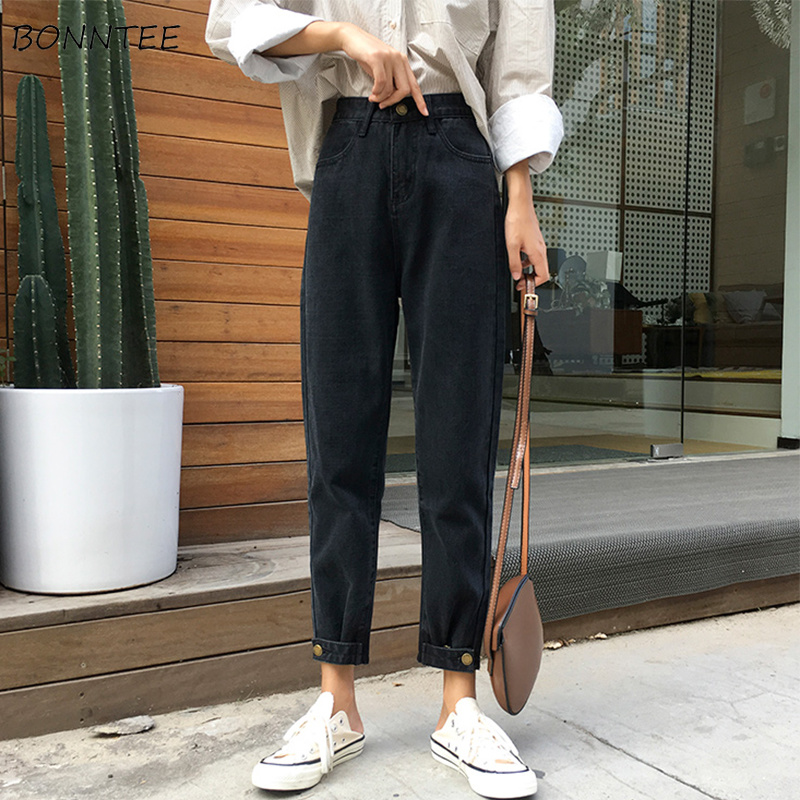 Jeans Women 2020 New Leisure Loose Harem Ankle-length Womens Jean Korean Style All-match Simple Button Fly Student Trendy Daily