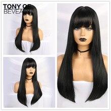 Uzun düz siyah peruk isıya dayanıklı sentetik peruk patlama ile kadın için afro amerikan doğal günlük parti saç peruk
