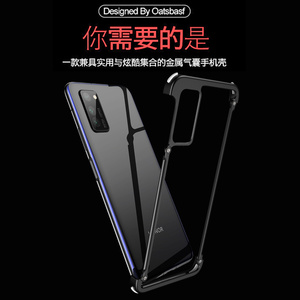 Image 2 - OATSBASF Metal luxury Samsung S20 pro case cool Mobile phone protective cover for s20 ultra 5G