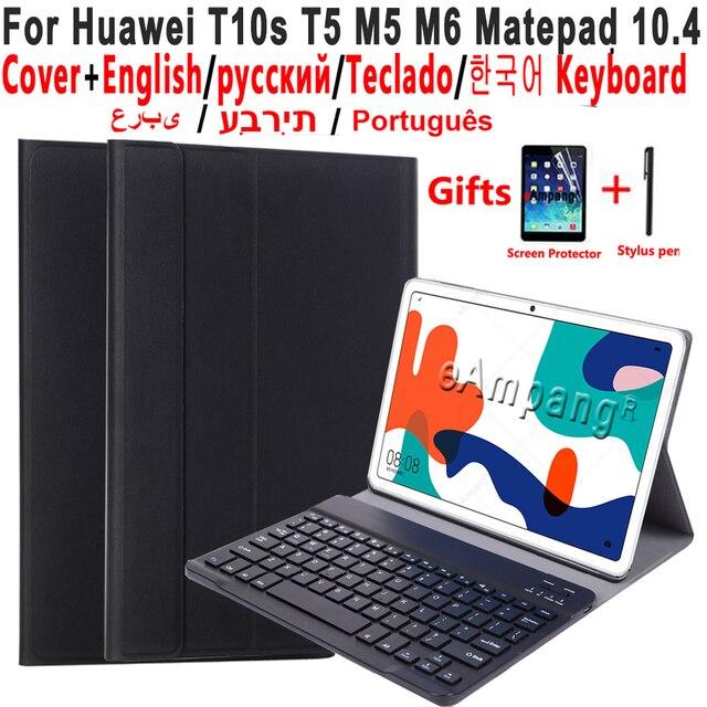 キーボードケースhuawei社mediapad M5 lite 10 8プロ10.8 T5 10 10.1 M6 10.8 matepad T10S T10 10.4プロ10.8カバーキーボードfundaタブレット & 電子書籍ケース