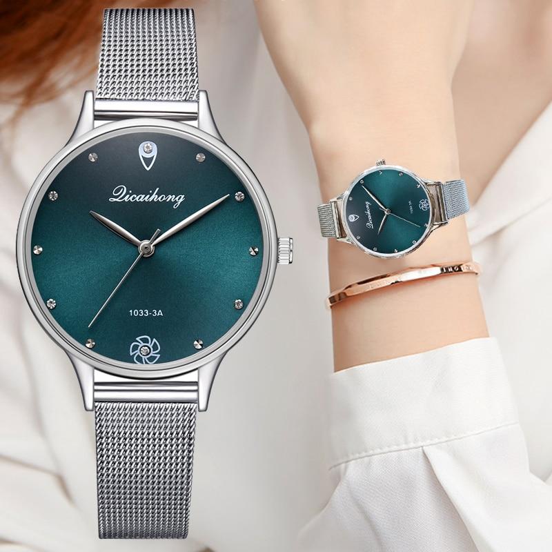 Luxury Women Green Dial Bracelet Quartz Clock Fashion Metal Silver Belt Fashion Creative Dress Watches For Ladies Women Gift