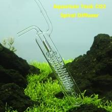 Аквариум СО2 диффузорный пузырь счетчик спиральный стеклянный регулятор распылителя для посаженных резервуаров с присоской СО2 оборудования