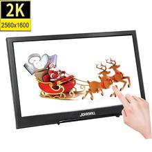 10.1 inch 2K 2560*1600 IPS Touch Screen Portable Gaming Monitor LED LCD Displays PS3/4 Xbox360 Tablet Display for Windows 7 8 10 7 inch lcd screen fpc at070nf 6n002800 c call tablet