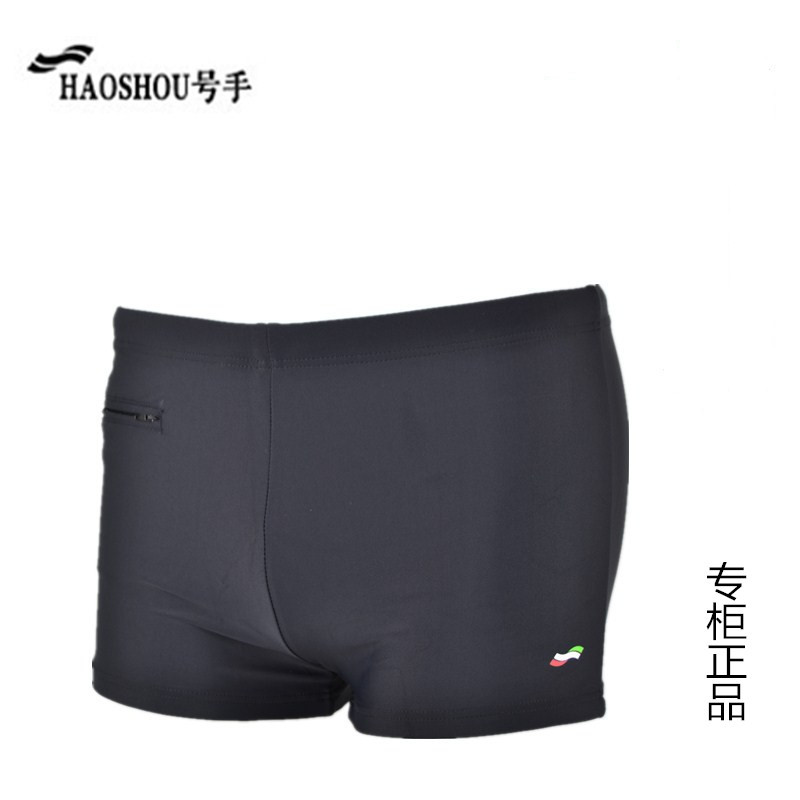 HaoShou Swimming Trunks MEN'S Boxers Europe And America Fashion Ultra-stretch Solid Color Adult Plus-sized Swimming Trunks
