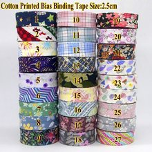 New Cotton Printed Bias Binding Tape Size 25mm 2.5cm 1