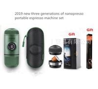 The new second generation WACACO nanopresso powder manual portable espresso machine comes with a protective cover