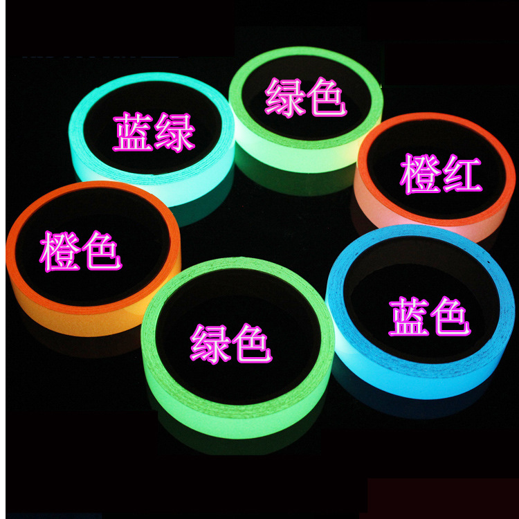 Super Bright Stage Decoration Dance Only Night Light Shining Fluorescent Adhesive Tape Adhesive Paper Block Glue