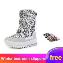 ليوبارد الأبيض الإناث أحذية الشتاء سنوبوت لطيفة تبحث زائد حجم كبير أفخم الدافئة الفراء المطاط مع إيفا تسولي النساء عالية الجودة