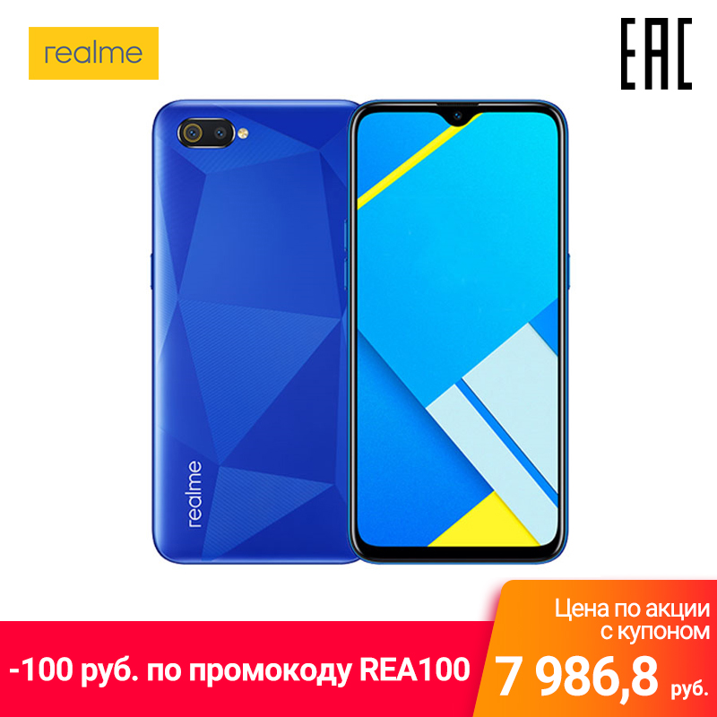 <font><b>Smartphone</b></font> realme C2 3 + <font><b>32</b></font> <font><b>GB</b></font>, 4000 mAh battery, the official Russian warranty produced by factories OPPO image