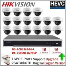 Hikvision 4K CCTV Camera System 16CH POE NVR Kit 6MP Indoor Security IP Camera Day/Night P2P Video Surveillance System KIT(China)
