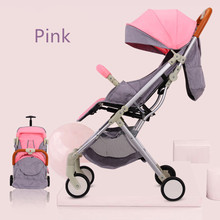 Folding Baby  Stroller Travel Luxury Carrinho de Bebe Ultralight High Landscape Shock Absorption Design