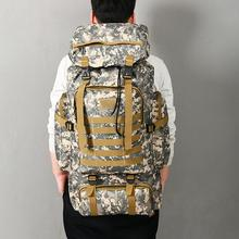 Camouflage Backpack Hiking Camping Bag Army Military Tactical Trekking Rucksack Backpack Camo 80L недорого