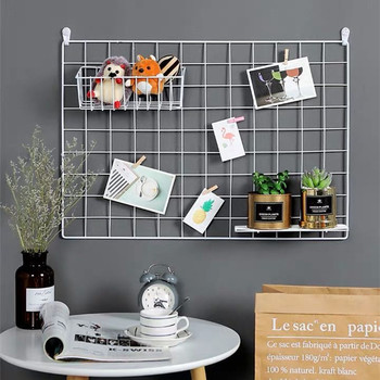 Nordic Iron Grid Wall Art Decoration