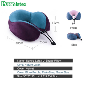 Image 2 - PurenLatex U Shape Latex Travel Pillow Neck Pillows Protect Cervical Spine Orthopedic Support Neck Release Pressure for Airplane