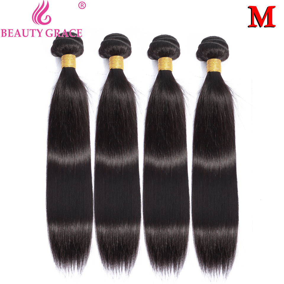 Beauty Grace Straight Hair 28 30 Inch Bundles Brazilian Hair Weave Bundle Deals Remy Human Hair 4 Bundles Deals Free Shipping