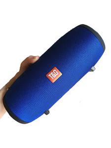 Outdoor Loudspeaker Column Surround-Support Stereo Music TG Mini Portable Wireless 20W