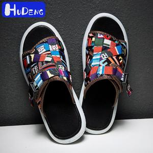 Image 2 - Brand New Hot Sell Summer Slippers Men Breathable Flip Flops Quick Drying Mens Beach Shoes Fashion Cool Sandalias Men Pantufa