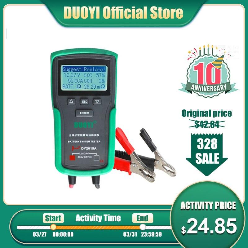 DUOYI DY2015A тестер для автомобильного аккумулятора анализатор свинцово-кислотный CCA нагрузочный тестер заряда батареи Цифровой тестер емкости...
