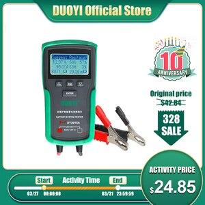 DUOYI DY2015A Car Battery Test