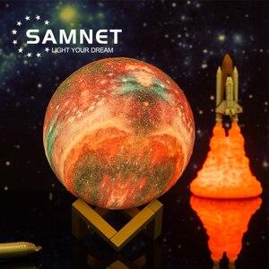 2021 Прямая поставка, светодиодная лампа с 3D рисунком Галактики, Ночной светильник с сенсорным управлением, Звездный проектор, лунные лампы для домашнего декора, подарок, зарядка через USB