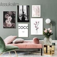 Cartaz da moda flor arte da parede impressão em tela preto e branco cartaz da menina de volta arte imagens impressão nordic menina quarto decoração
