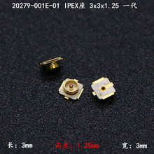 1 20279-001E-01 3*3*1.25 3 20369-001E-01 2x2x0.85 ipex4 20449-001E-01 U.FL 2x2x0.6 U.FL-R-SMT Ultra Pequeno SMT Conectores Coaxiais