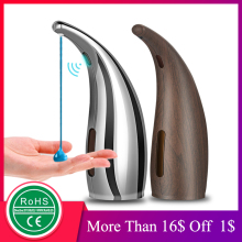 Дозатор для мыла, Автоматический Инфракрасный дозатор жидкого мыла, умный датчик, Бесконтактный дозатор для пены и шампуня для кухни и ванной комнаты