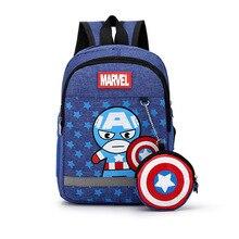 Новая мода Капитан Америка детские школьные сумки мультяшный рюкзак для малышей Детская сумка для книг Детский рюкзак для мальчиков и девочек
