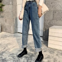 купить New Korean Version of High-quality High-waist Women's Loose Straight Jeans In Autumn and Winter, Casual Light Blue Trousers дешево