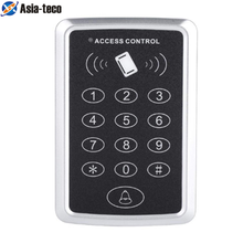 цена на 125KHz RFID Access Control Keypad Machine Outdoor Rainproof Cover EM Card Reader For Door Access Control System Lock