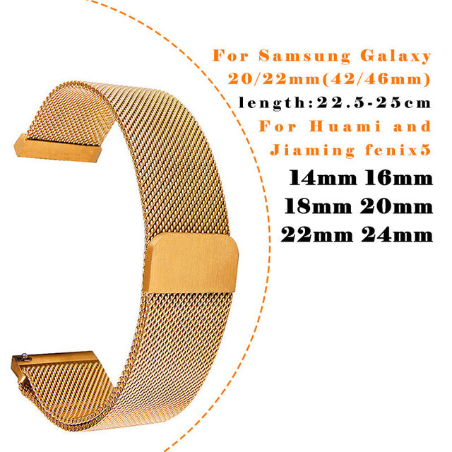 Universal Milanese Magnetic Metal strap 20mm 22mm For Samsung Galaxy Watch 42mm 46mm For Samsung Gear S2 S3 watchband 14-24mm 1