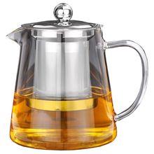ABUI-5Sizes, хорошее прозрачное боросиликатное стекло, чайник с ситечком для заварки из нержавеющей стали 304
