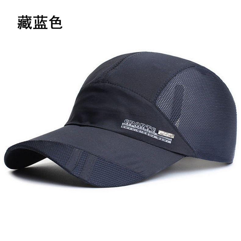 藏藍色1111111111.jpg