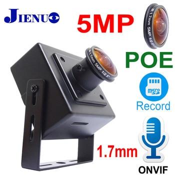 5MP POE Panoramic Mini Camera Ip Audio Cam Cctv Security Surveillance High Definition 1.7mm Lens Cam Onvif HD Home Camera JIENUO
