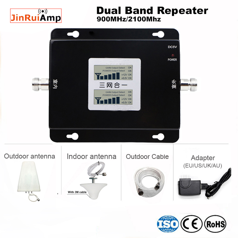 70dB Gain GSM Repeater 900 2100 Mobile Signal Repeater Cellular Signal Booster GSM WCDMA Dual Band Repeater  2g 3g 900 2100mhz