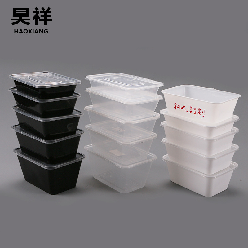 Take-out Fast Food Container Wholesale Disposable Rectangular Bale Box Plastic Environmental Tableware 650/750/1000 Ml