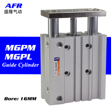 double-acting MGPM16-75Z MGPM16-100Z Thin cylinder with rod Three axis three bar Pneumatic components  MGPL16-75Z MGPL16-100Z