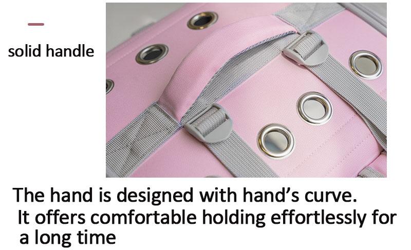 粉色 窗帘 包 _21