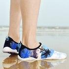 Men Aqua Shoes Breat...