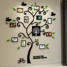 Happy Tree Diy Muurstickers Fotolijst Acryl 3D Spiegel Muurstickers Toegangsweg Achtergrond Art Wall Decor Waterdichte