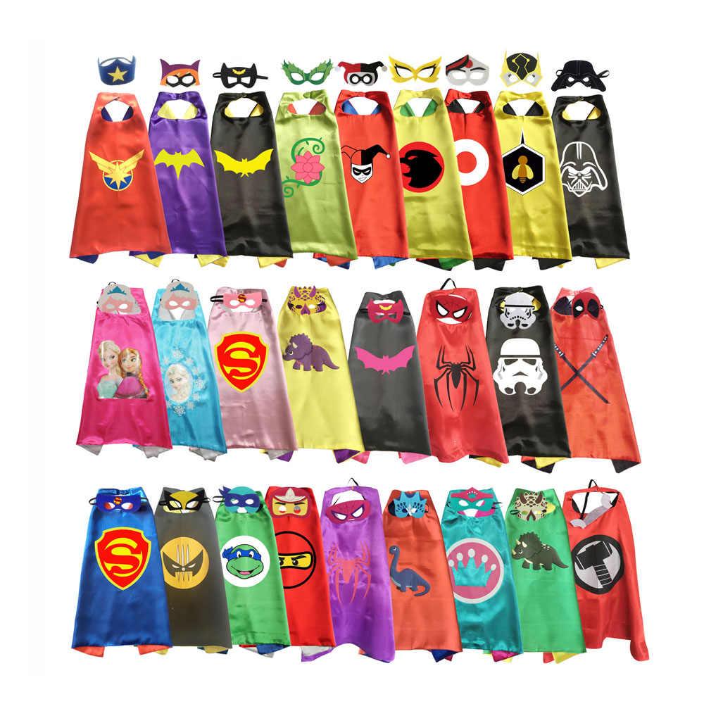 スーパーヒーローケープマスク子供の誕生日パーティー用品パーティーの好意ハロウィン衣装ドレスアップガールズボーイズコスプレ