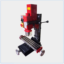 750W Mill/Drill Milling and Drilling Machine Brushless Motor 220V
