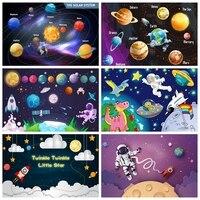 Фон для фотосъемки с изображением космоса, солнечной системы, планеты, космонавта, детского дня рождения мальчика, самолета