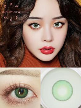 Easysmall 4 Tone Series Contact Lenses for eyes Colored Eye Lenses Color Contact lens green Beauty Pupil Degree option 2pcs/pair easysmall colored contact lenses for eyes colored eye lenses color contact lens beautiful pupil dna four color option 2pcs pair