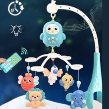 4305 内容ベビーベッド携帯ベッドベル音楽とリモコン早期学習子供のおもちゃベビーラトル幼児のおもちゃのための 0 12 ヶ月