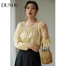 Женская блузка с длинным рукавом dushu желтая кружевная в стиле